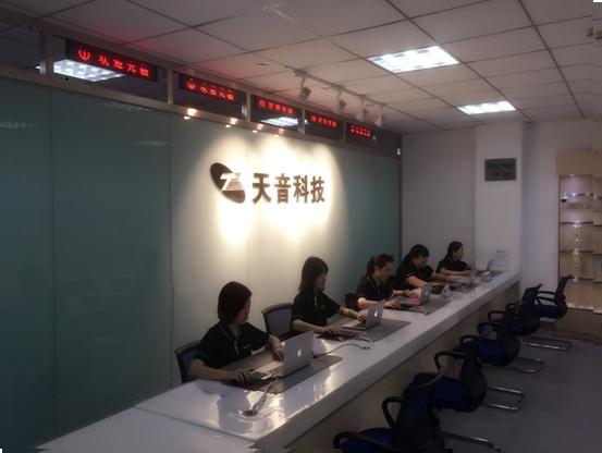苹果授权维修点介绍-天音科技(长春店)