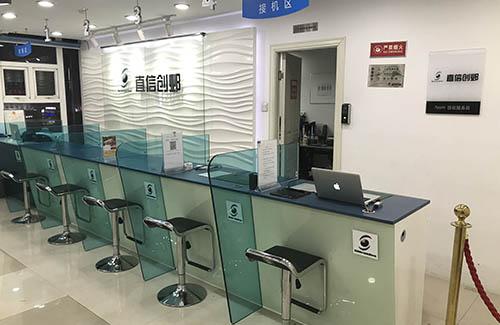 广州苹果授权售后维修点-直信创邺(增城店)