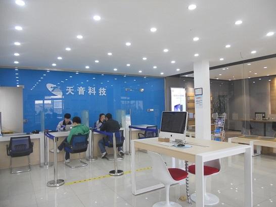 苹果官方授权维修点介绍之-天音科技(苏州景德路店)