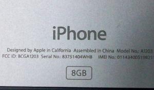 什么是苹果手机的imei?如何查找imei?