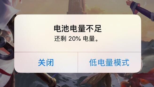 苹果 iOS 12.2 正式版已取消低电量提示音
