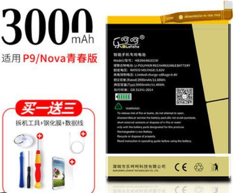 北京华为手机去哪里换电池?多少钱?