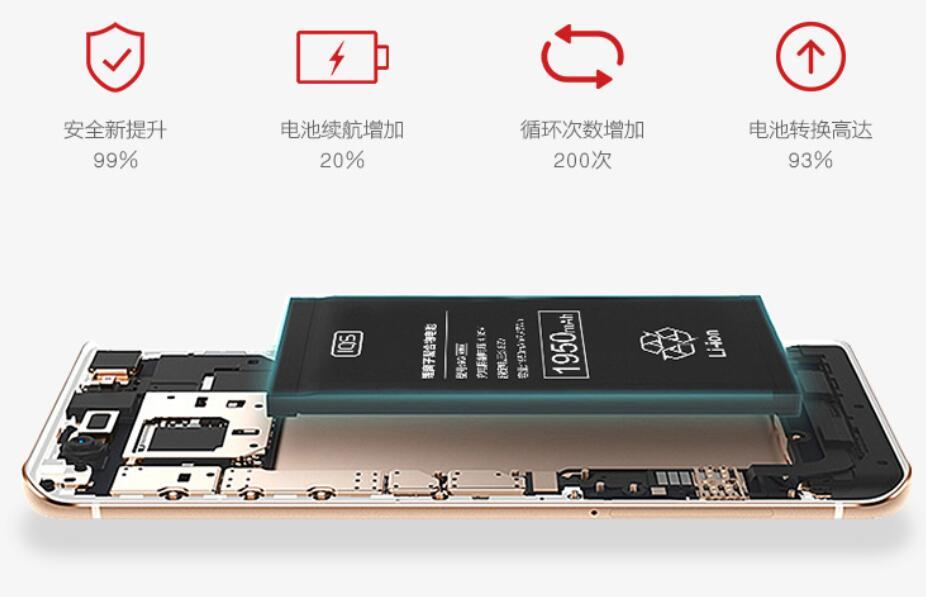 东莞苹果手机换电池