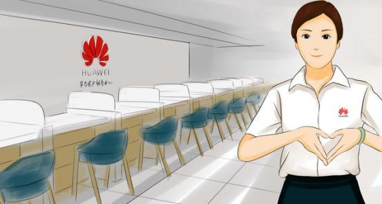 海宁华为手机售后维修服务网点整理