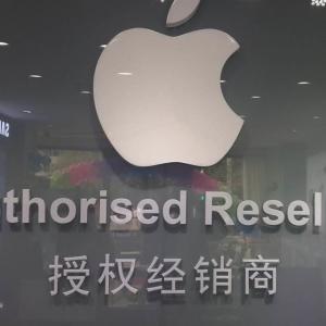 东莞苹果专卖店在哪里_东莞苹果官方授权经销商名单