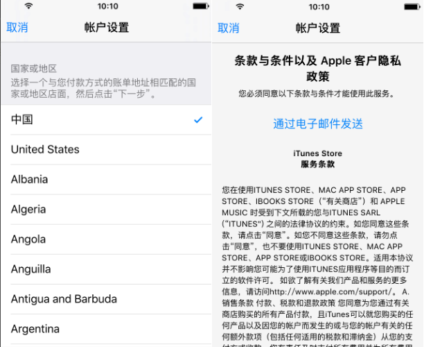 iPhone XR登录不了Apple ID怎么办?iTunes无法登录Apple ID怎么解决?
