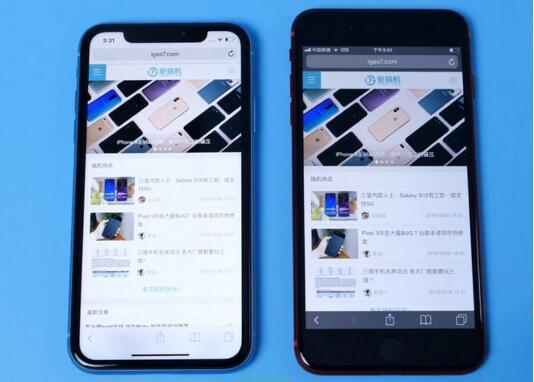 iPhone XR网页怎么截图?苹果XS Max手机网页长截屏方法_IPhone技巧