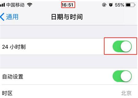 iPhone XR怎么设置时间?iPhone XR 24小时制设置方法