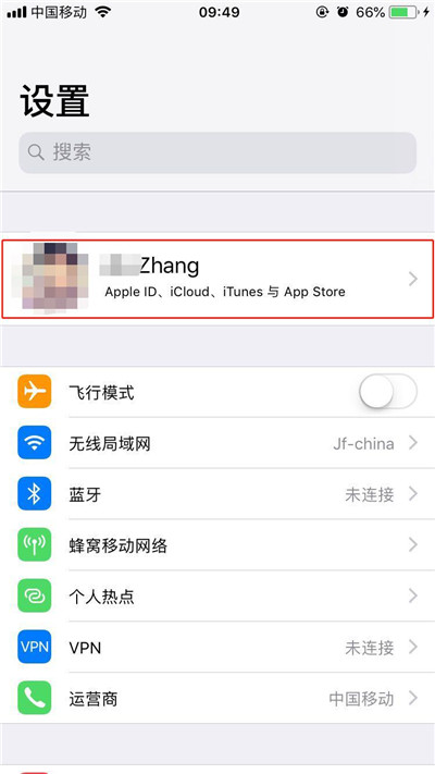 iPhone X双重认证怎么开启?iPhone X双重认证失败怎么办?_IPhone技巧