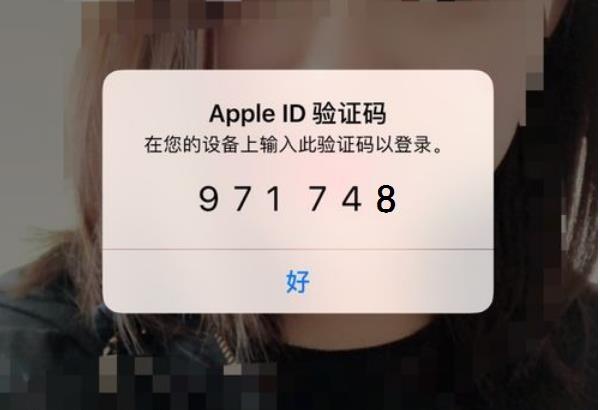 怎么关闭iPhone双重认证?苹果手机关闭双重认证的两种操作方法