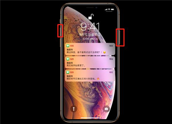 iPhone XS怎么截图?苹果XS/Max Xr屏幕截图详细图文教程_IPhone技巧