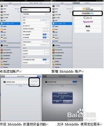 苹果手机丢了怎么办?苹果手机丢了怎么定位找回?
