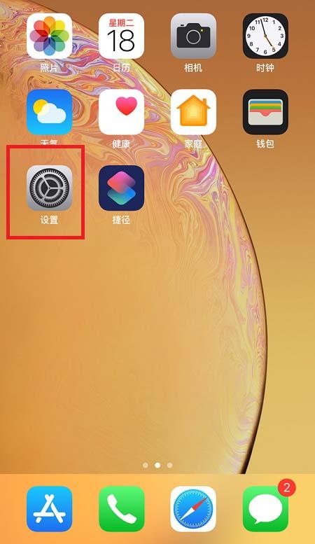 苹果XS拍照九宫格和键盘九宫格显示方法教程