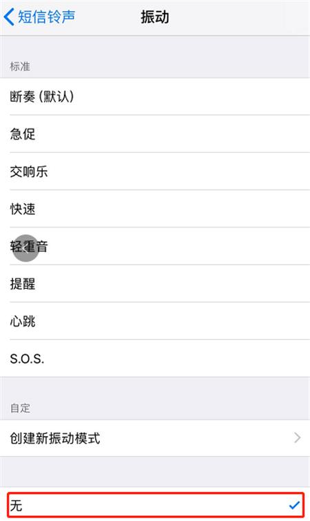 2019短信铃声排行榜_2011年超级爆笑铃声合集下载 安卓手机版apk 优亿市场