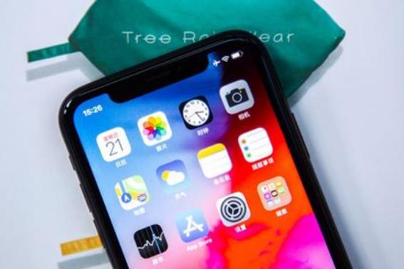 iPhone XR怎么关闭短信铃声?苹果手机短信息铃声关闭方法_IPhone技巧