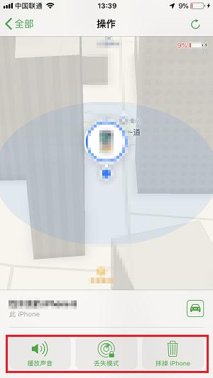 苹果手机上的激活锁是什么?如何关闭激活锁?