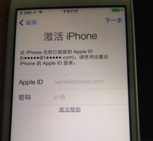 问题一:苹果手机刷机解锁苹果id锁?