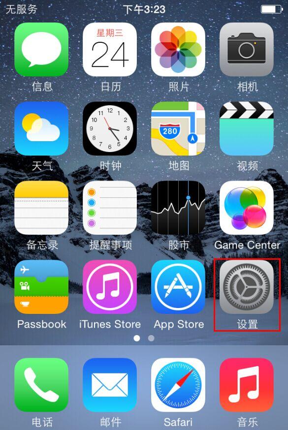 苹果手机铃声怎么设置?