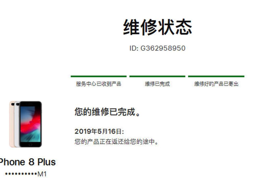 2019年5-6月苹果手机怎么找回成功案例分享。