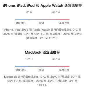 为什么苹果iphone xs充电到80%就充不进去了?