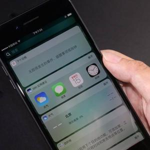 iPhone 7plus丢了怎么定位找回?