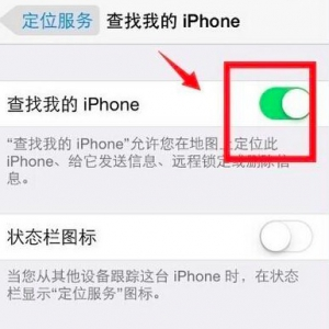 iPhone XS手机丢了怎么办?iPhone XS丢失找回方法