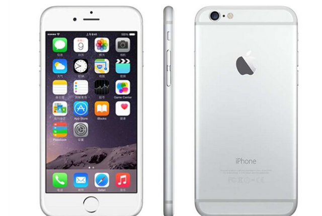 iphone音量键松动_苹果6S手机接电话没声音的原因分析和解决方法 - 手机喇叭听筒 ...
