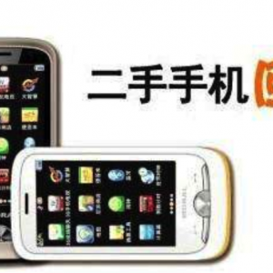 上海苹果手机回收_上海二手手机上门回收报价查询
