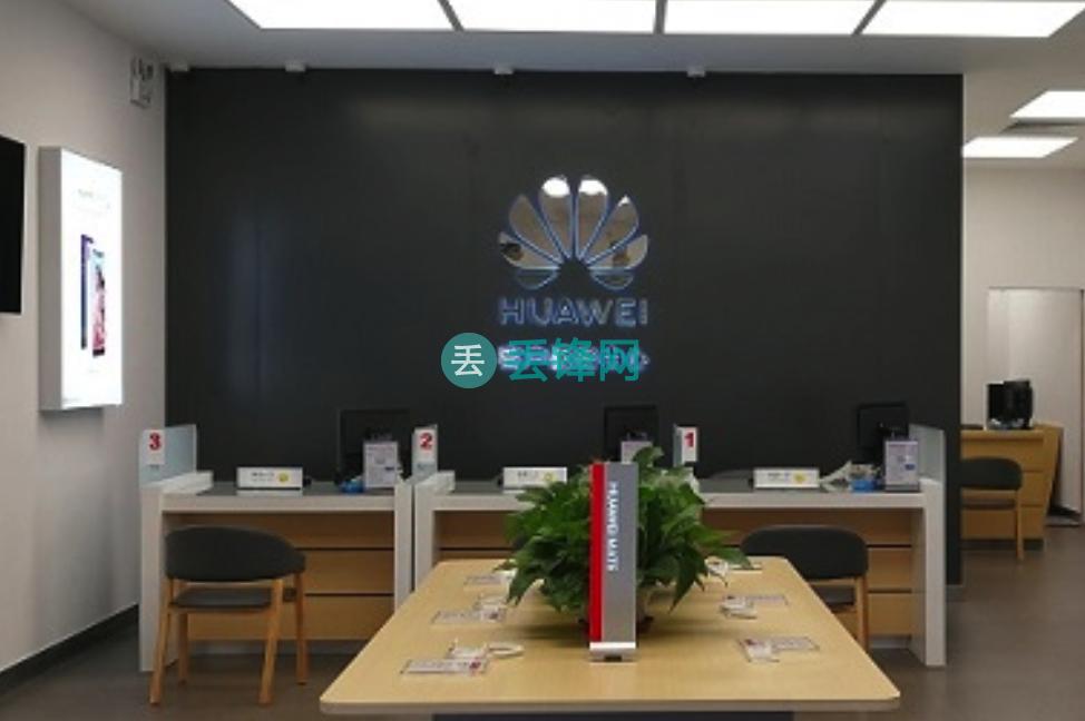 重庆华为手机特约维修点地址电话查询