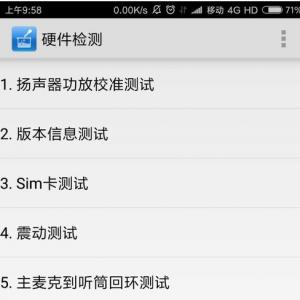 小米play手机发热严重,是主板烧坏了吗?