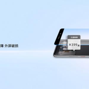 华为Mate 20 Pro手机主板维修需要多少钱?