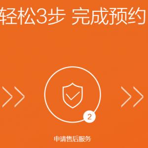 红米Note7手机屏幕失灵没反应如何修复?屏幕损坏了怎么办?