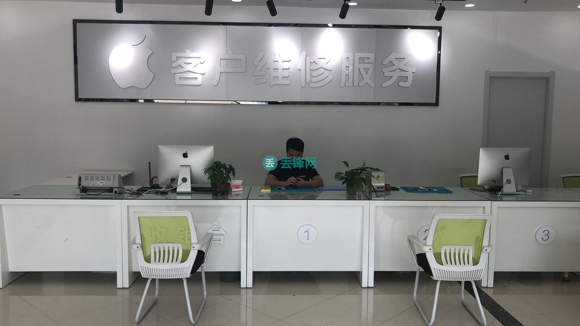 南京vivo手机售后维修中心地址电话查询