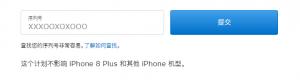 iPhone8频繁自动重启怎么回事?符合要求免费修