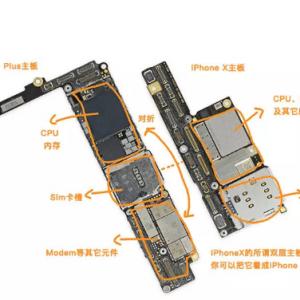 iPhone X手机主板出现故障检修办法有哪些?