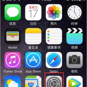 苹果X手机怎么清理内存?64G才用了30G为什么显示内存不足