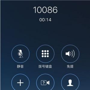 教你一个小设置即可增强苹果iPhone XS通话声音