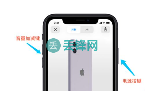 iphone开机后白苹果_苹果iPhone 11 Pro Max手机黑屏死机是怎么回事? - 苹果手机无法开机 ...