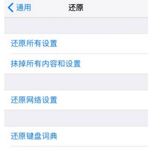 苹果iphone 11 pro 手机拍照绿屏是怎么回事?