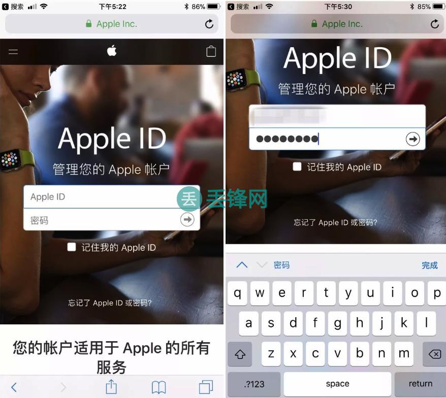 苹果Apple ID 账号密码忘了?找回方法如此简单
