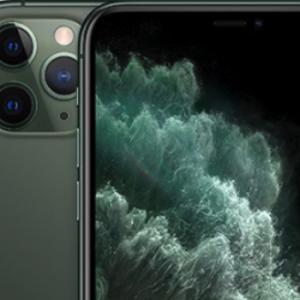 苹果手机iphone11丢了怎么定位找回?