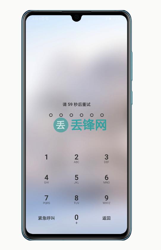 华为P30 pro手机忘记锁屏密码无法解锁怎么办?