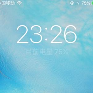 苹果iPhone 11关机充电会自动开机怎么回事?