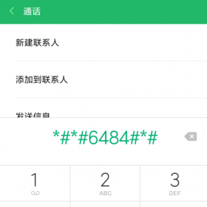 红米Note 7Pro触摸屏没反应怎么办_杭州换屏维修多少钱?