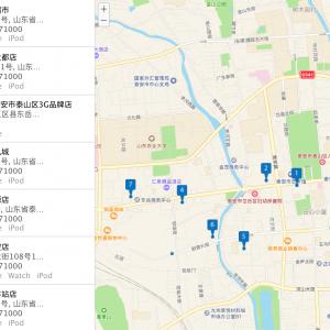 泰安苹果专卖店地址一览表