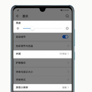 东莞苹果手机iphonex过保电池不耐用到哪里去换电池_需多少钱
