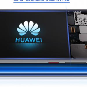深圳华为手机换电池价格在多少钱合适?
