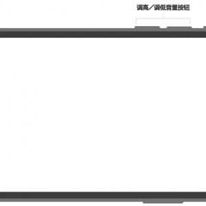 广州苹果维修点解析iphone7p更新13系统后打电话听不见声音怎么办 ...
