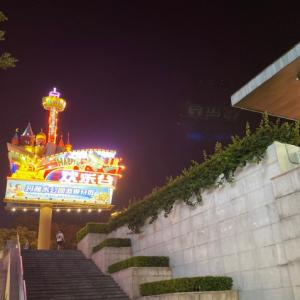 南京苹果iPhone 11手机拍照重影是怎么回事?教你解决方法