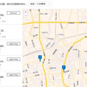 济南苹果直营店地址_济南苹果专卖店地址